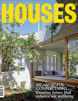 Online Store / Houses | Architecture Media